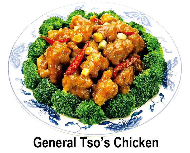 China Garden | Online Order | Chinese Food | Coudersport